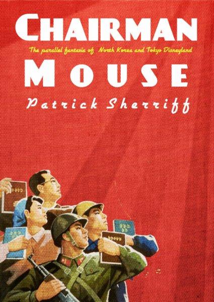 Chairman mouse e-cover