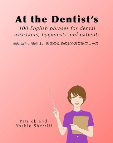 Dentist ecover v2