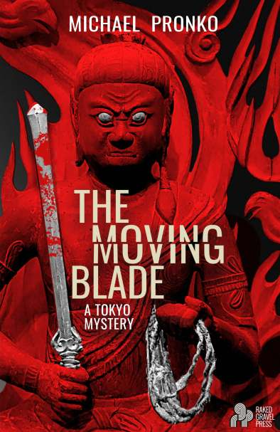 The Moving Blade Cover 5.5x8.5in