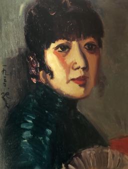 Portrait of Ms Kan Shiran 1930